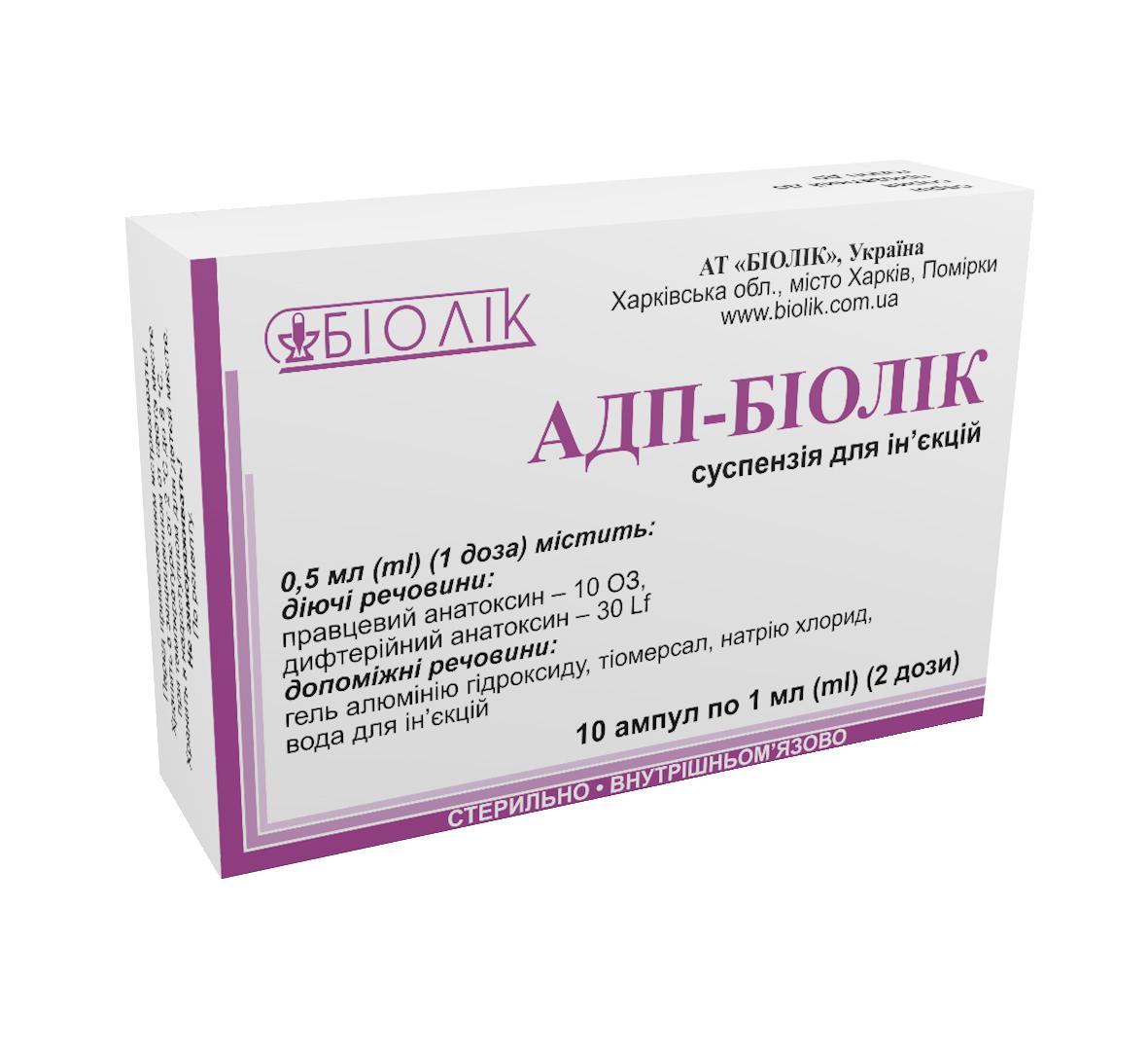 АДП-Біолік