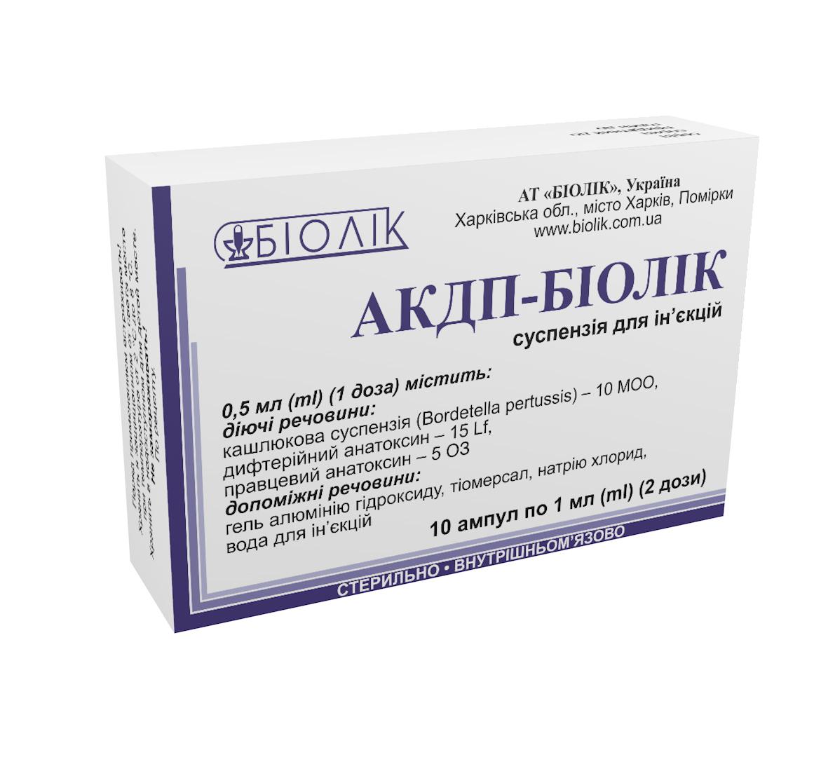 АКДП-Біолік