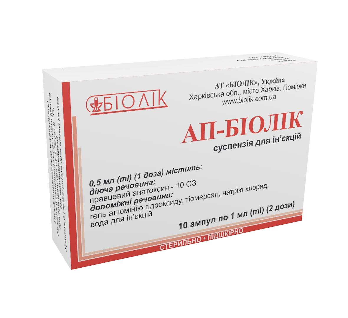 АС-Биолек